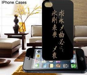 IPhone 5 Case, Cover Case, IPhone, Accesories, Cell Phone, Cozy Case,With Design, Of X008-,Japanese, language, IPhone 5 Case,Black Case, Hard Plastic, - You, Can, Custom Order